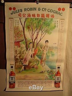 Affiche Ancienne Cognac Robin Femmes Chinoises Galantes