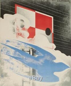 Affiche Originale Art Deco Moderniste Cassandre Oiseau Bleu Pullman 1929