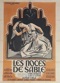 LES NOCES DE SABLE Affiche originale entoilée (Jean COCTEAU / André ZWOBADA)